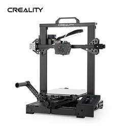 CREALITY - CR-6 SE 3D YAZICI